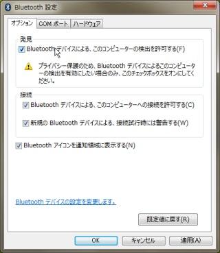 btsync-01.jpg