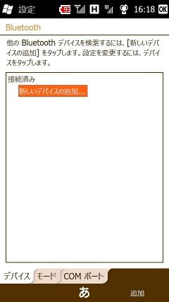 btsync-04.jpg