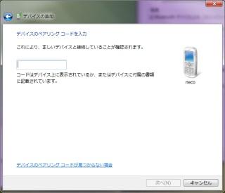 btsync-08.jpg