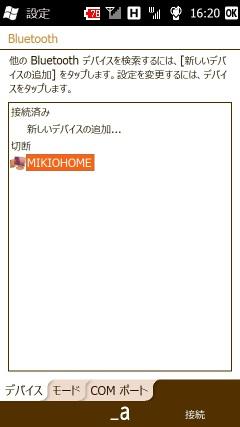 btsync-09.jpg