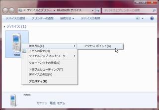 ics-01.jpg