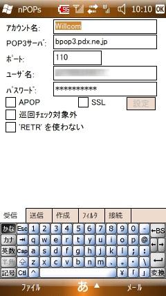 hw-npops-1.jpg