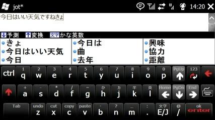 finger-03.jpg