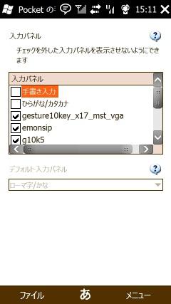 pocket-01.jpg