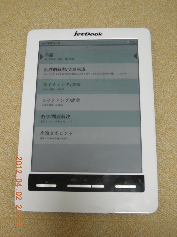 app-04.jpg
