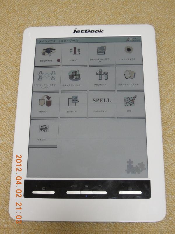 app-06.jpg
