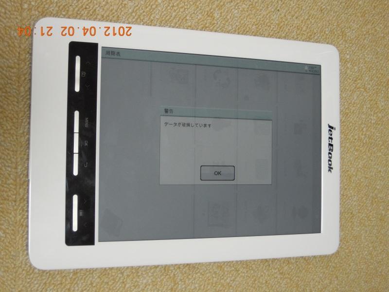 app-08.jpg