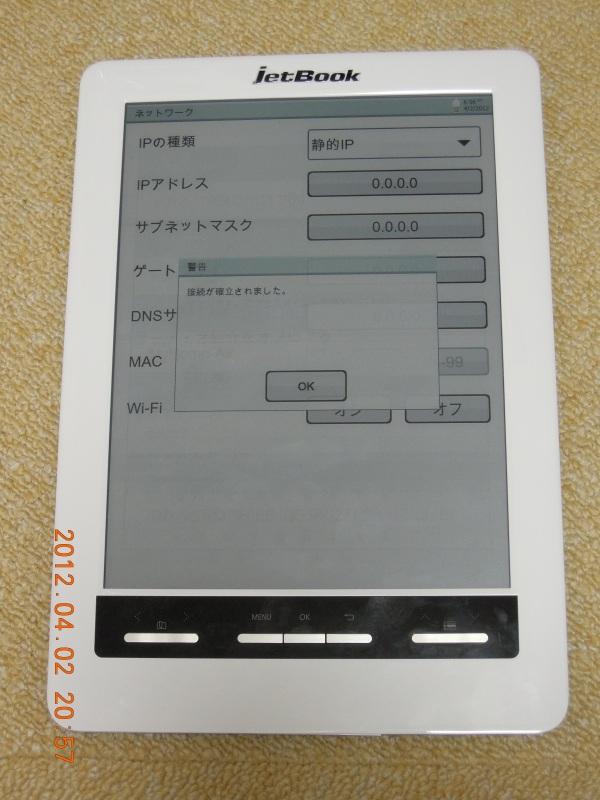 wifi-04.jpg