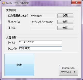 mobi-dialog.jpg