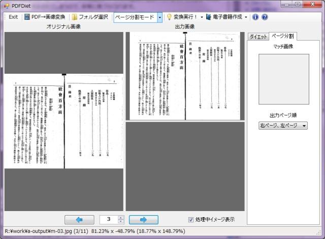 split-01.jpg