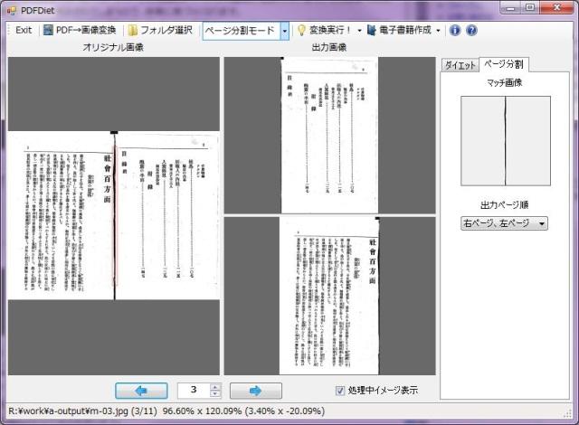 split-03.jpg