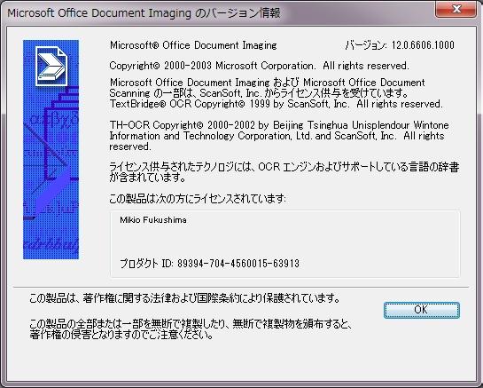 Microsoft SharePoint Designer 2007 SP1