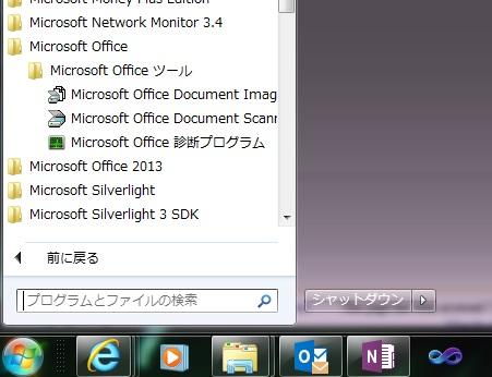 Microsoft SharePoint Designer 2007