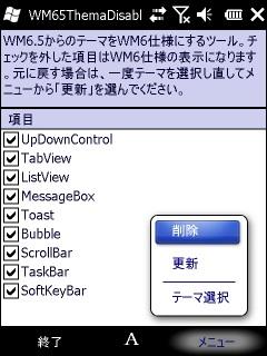wm65td-01.jpg