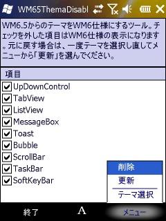 wm65td-02.jpg