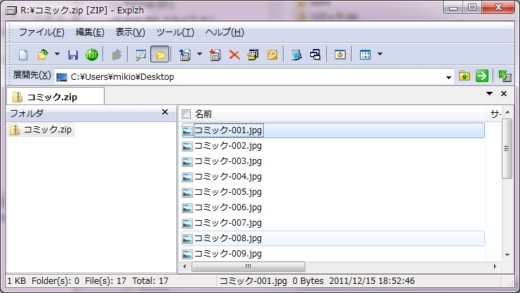 cbz-01.jpg