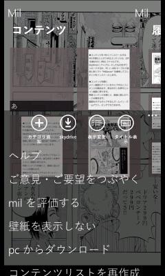 milclient-01.jpg