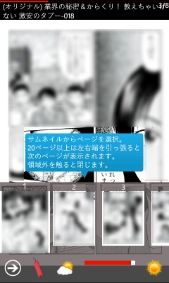 reading-02.jpg