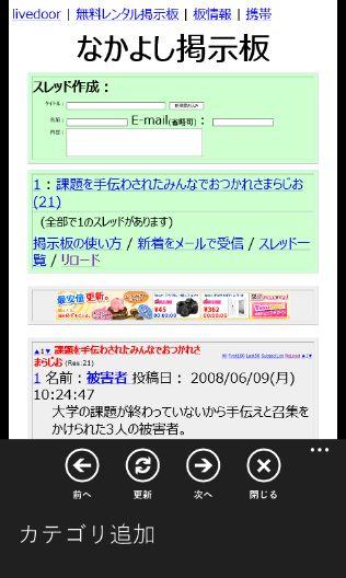 shitaraba-04.JPG