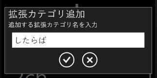 shitaraba-05.JPG