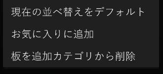 shitaraba-06.JPG
