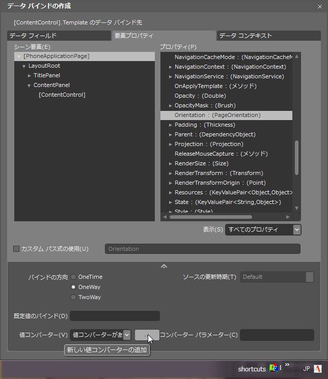 dynamictemplate- (22).jpg