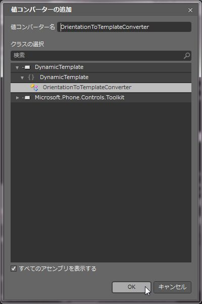 dynamictemplate- (24).jpg