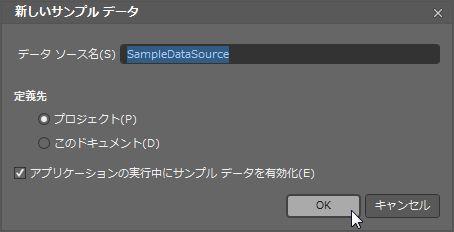 dynamictemplate- (5).jpg