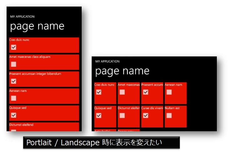 dynamictemplate-01.jpg