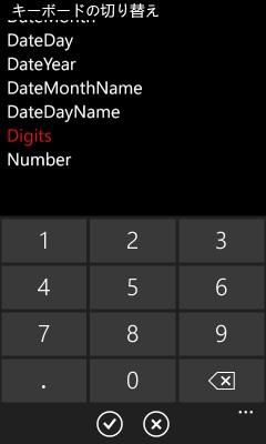 digits.jpg