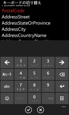postalcode.jpg