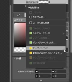 listBox_empty_message-03.jpg