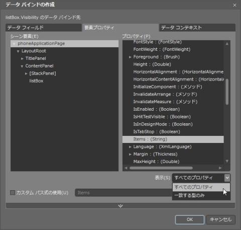 listBox_empty_message-04.jpg