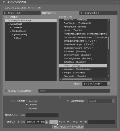 listBox_empty_message-05.jpg