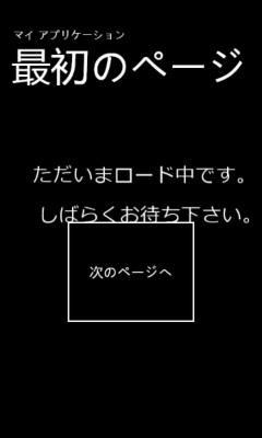 rootframebackground-01.jpg