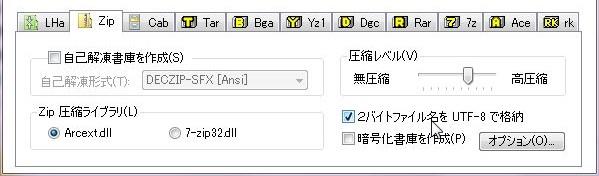 utf8-filename.jpg