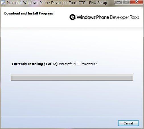 install-05.jpg